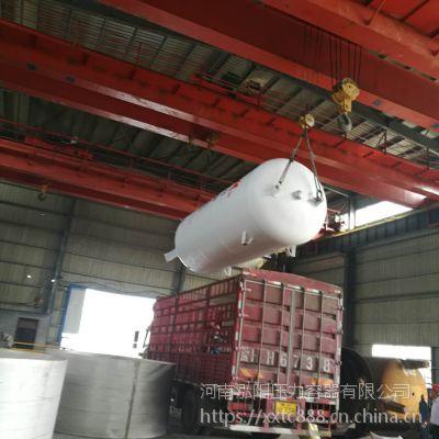 30立方液氮储罐厂家,30立方液氮储罐价格