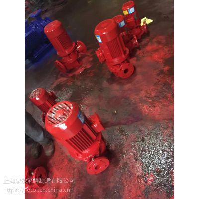 XBD5/20G-FLG消防泵/喷淋泵/消火栓泵使用说明,水泵控制柜生产厂家