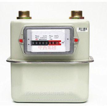 中西家用燃气表/煤气表 型号:WER/G4库号:M342847