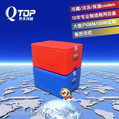 66升特价外卖箱保温箱送餐箱配送箱冷藏箱