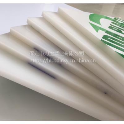 供应力达PP塑料板 白色PP水箱板 全新料PP白板
