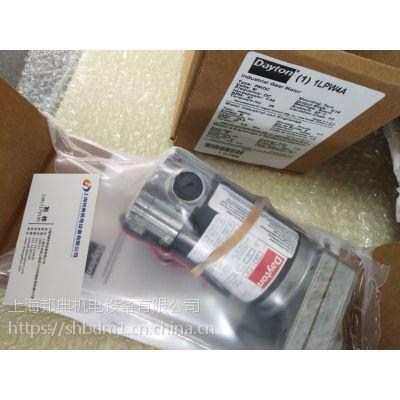 原装进口 DAYTON 电机 1LPW4A 优势供应 可以提供原产地证明 和报关报税单