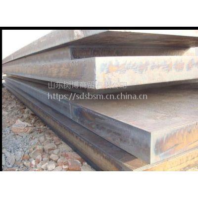 河北《Q345E低合金钢板》批发价格
