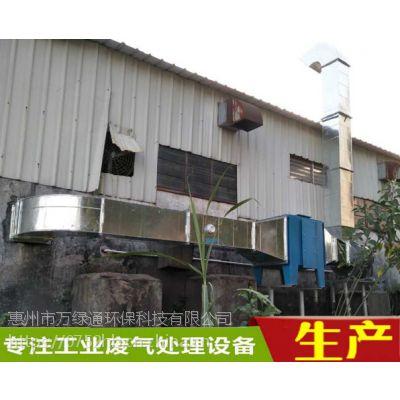 惠州有机废气治理之惠州有机废气处理方案惠州环保公司
