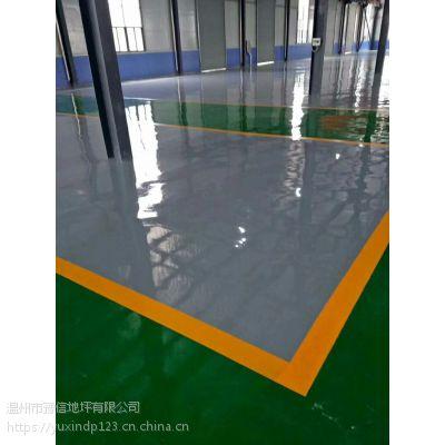 地坪漆施工工艺 豫信地坪承包地面工程 免费提供施工方案