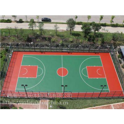 贵港市塑胶硅PU篮球场施工建设包工包料厂家