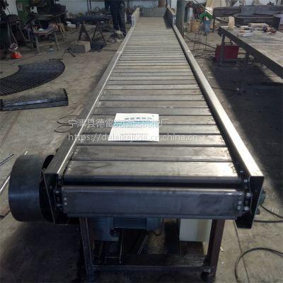 【专业厂家】低价直销链板输送机 网带输送机 德雷克机械出品 质量保证