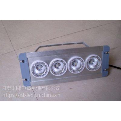 厂家直销LX-NFE9121 LED应急灯 防水、防振 12W