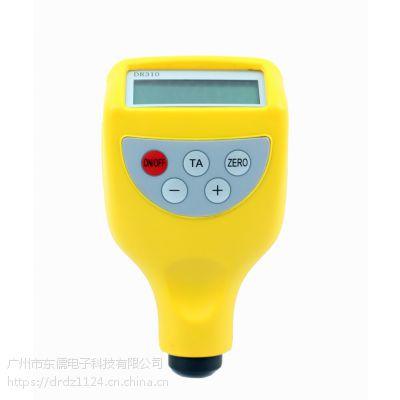 广州东如喷塑油漆粉末涂层测厚仪,电泳涂层测厚仪,电镀层厚度检测仪