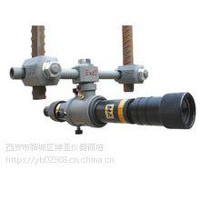 西安YHJ-800A绿光激光指向仪咨询:18992812558