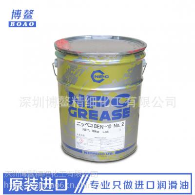 原装日本NPC 齿轮箱润滑脂 NPC BEN-10 NO.2 减速机齿轮箱油