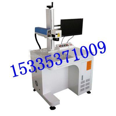 鸿儒机械光纤激光打标机10W20W30W50W