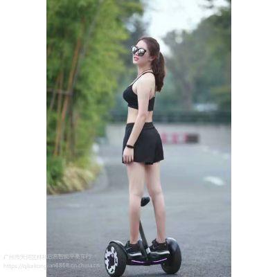广州电动平衡车专卖店