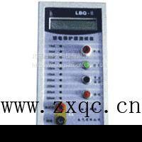 (WLY)中西漏电保护测试仪型号:81M/LBQ-II库号:M300958