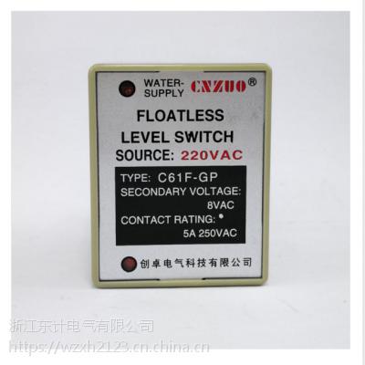 C61F-GP 供水排水液位控制器水位控制器C61F-GP液位继电器220v12v24v
