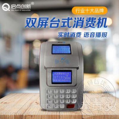 游泳馆刷卡方案策划 无线刷卡机 会员刷卡机0.3s