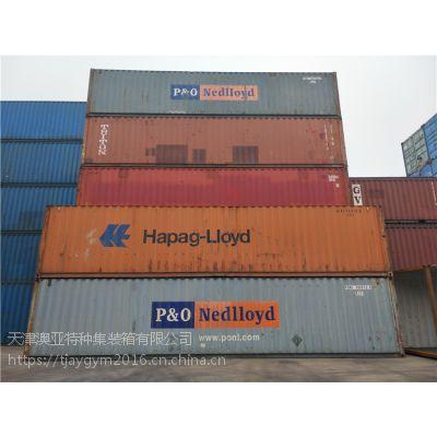 销售天津二手海运集装箱 20尺40尺冷藏集装箱 开顶箱等