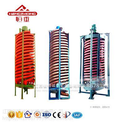 江西恒诚玻璃钢螺旋溜槽多年行业经验优质供应商