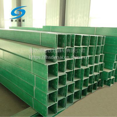 浙江台州玻璃钢电缆槽多少钱 玻璃钢线槽批发厂家 通信电缆桥架DNQC-C-200-150