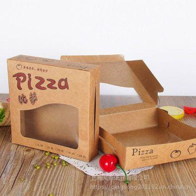 奉贤纸箱厂 外卖盒快餐盒 民青纸业 二层牛皮纸盒 食品包装盒披萨盒