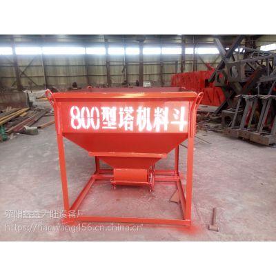张家港天旺800/1200型方锥形物料吊运设备