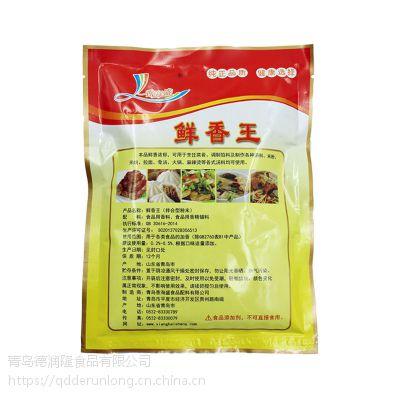 鲜香王 调味配料增香剂 火锅烧烤腌肉拌馅增香粉