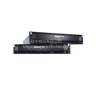 浪潮磁盘阵列AS2200G2存储4TSAS企业级硬盘16G缓存浪潮AS510N