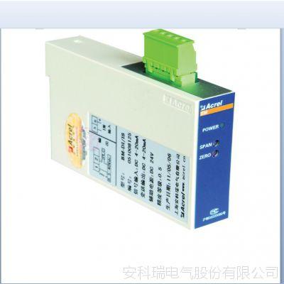 安科瑞 BD-AI 单相电流变送器 IN:0-5A out:DC4-20mA