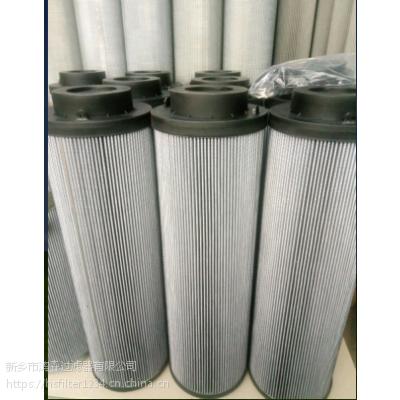 STXX-40黎明液压油滤芯