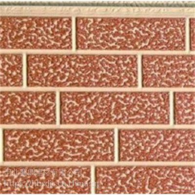 昌吉赛鼎建材翔拓金属雕花板粗砖纹聚氨酯防火保温板
