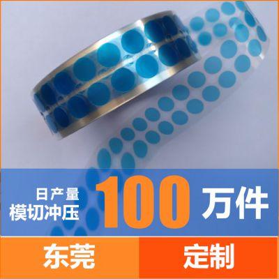 厂家定制电子产品金属镜面pet膜防刮花出厂绿色静电吸附pet膜模切