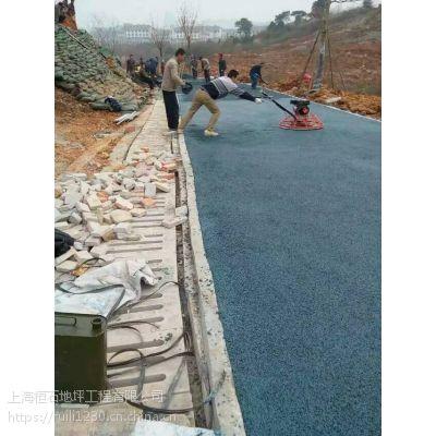 桓石 彩色透水混凝土地坪 生态海绵城市云南 广西 贵州地区材料配送技术服务