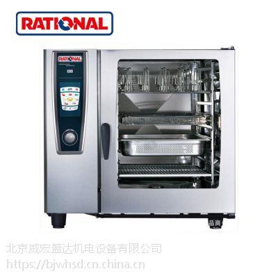 RATIONAL德国智能多功能蒸烤箱SCC102 全自动电脑版