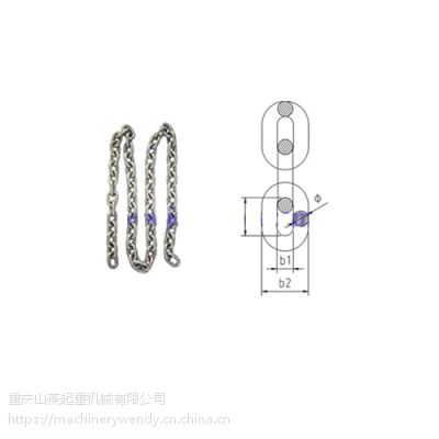 G80 Commercial Lifting Chain with Alloy Steel