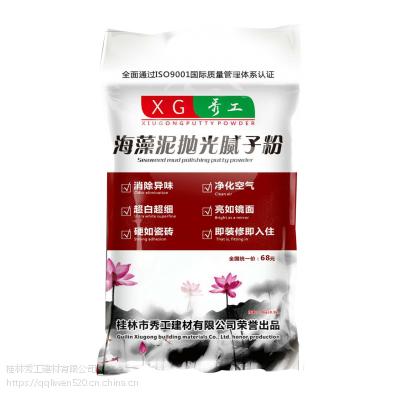 广西桂林秀工腻子粉厂家专供桂林周边县城高档面料