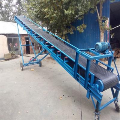 大豆输送机皮带输送机 兴亚砂石料用皮带输送机设备