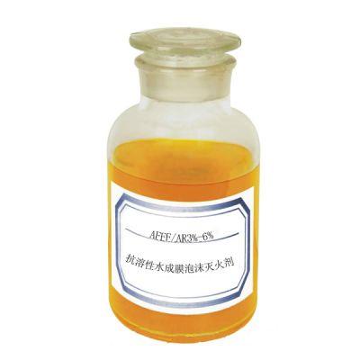 浙江强消afff/ar抗溶性水成膜泡沫灭火剂环保高效