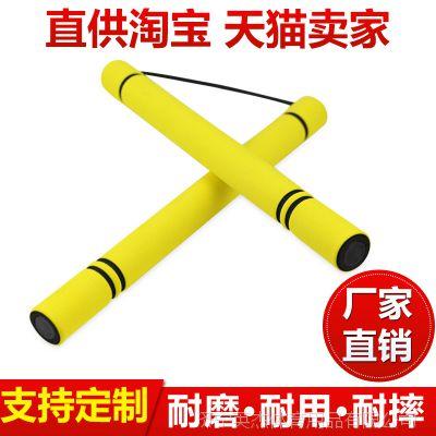 加厚海绵双节棍 安全练习双截棍 武术棍 25 儿童表演双节棍批发