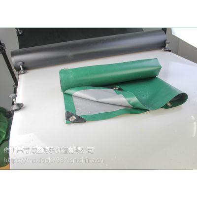 东莞帆布-防雨绿灰布-一面科技一面艺术
