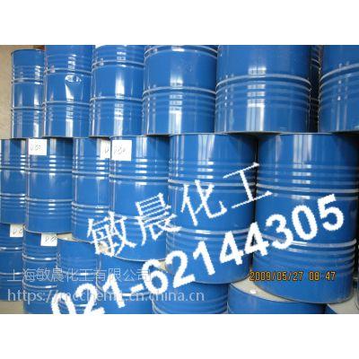 供应国标99.9%德国高斯米特 辛酸亚锡T-9催化剂
