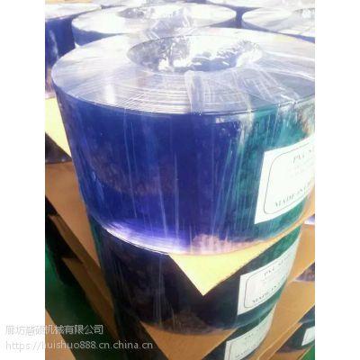 雷州市PVC软门帘生产线厂家报价 慧硕PVC软门帘生产线经销供应商