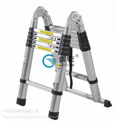 广州创乾CQHM-5M 多功能竹节梯伸缩直梯 铝合金折叠梯人字梯5米梯子