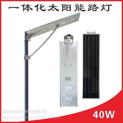 供应太阳能路灯 一体化太阳能路灯厂家批发节能LED太阳能路灯