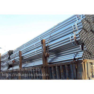 新疆输送液体镀锌管,镀锌钢管,热镀锌钢管,无缝钢管热镀锌