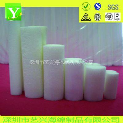 20mmEPE珍珠棉棒 厂家定制直销 量大从优