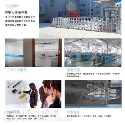 PTC陶瓷工艺变频水电分离厂家价格种类