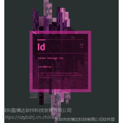 正版 InDesign2018特色电脑排版应用软件