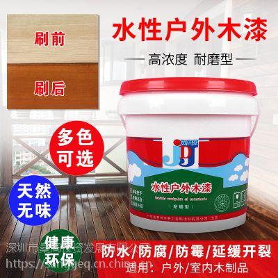 深圳桑阁厂家水性安全环保漆,2.5L/18L