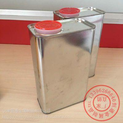 台中油脂铁桶3L加厚花篮桶铁桶出售恒通