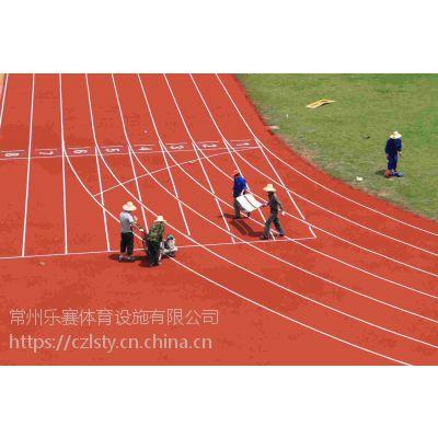 常州乐赛体育上海体育场供应高阻燃耐磨塑胶跑道材料混合型塑胶跑道地面施工